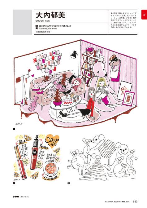 ファッションイラストレーション・ファイル 2019掲載