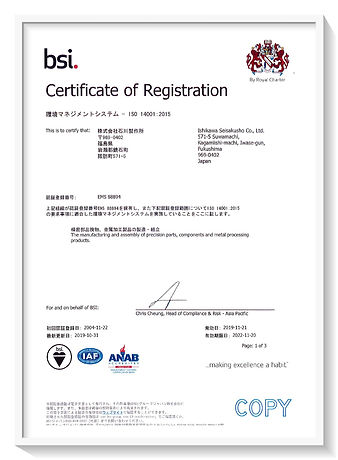 ISO14001:2015 認証登録証_page-0001.jpg