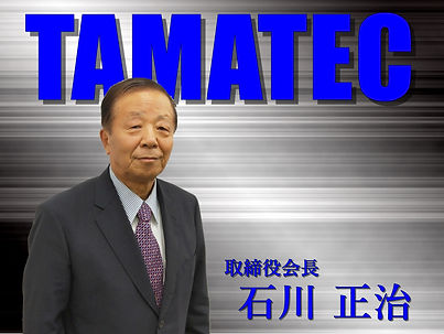 石川会長.jpg