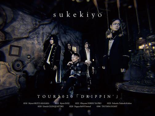sukekiyo - TOUR 2020「DRIPPIN'」@ 赤坂BLITZ 2020/2/16 (バイリンガルレビュー / Bilingual Review)
