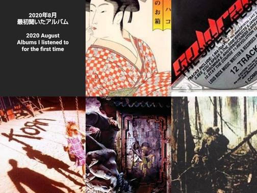 2020 August Album Wrap-up / 8月のアルバムまとめ