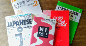 How to help others understand you can speak Japanese / 日本語が話せることを分かってもらうには