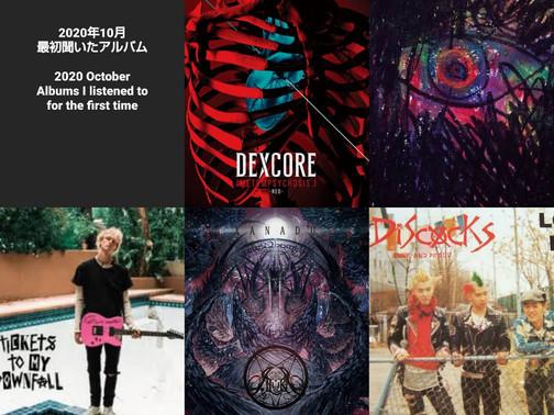 2020 October Album Wrap-up / 10月のアルバムまとめ