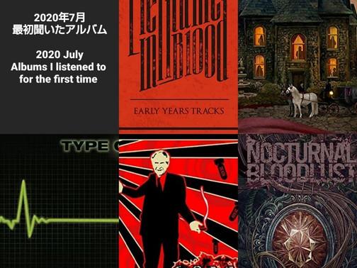 2020 July Album Wrap-up / 7月のアルバムまとめ