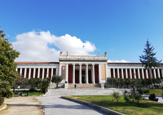 National Archaeological Museum.