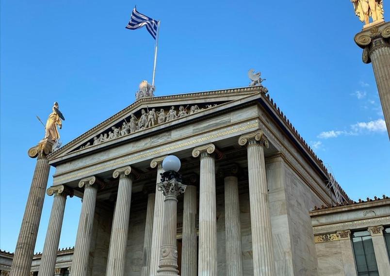 Academia of Athens
