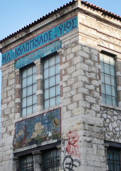 Thiseio - Old Factory