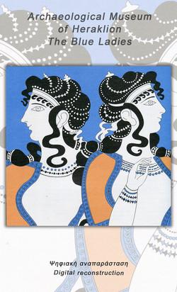 THE BLUE LADIES