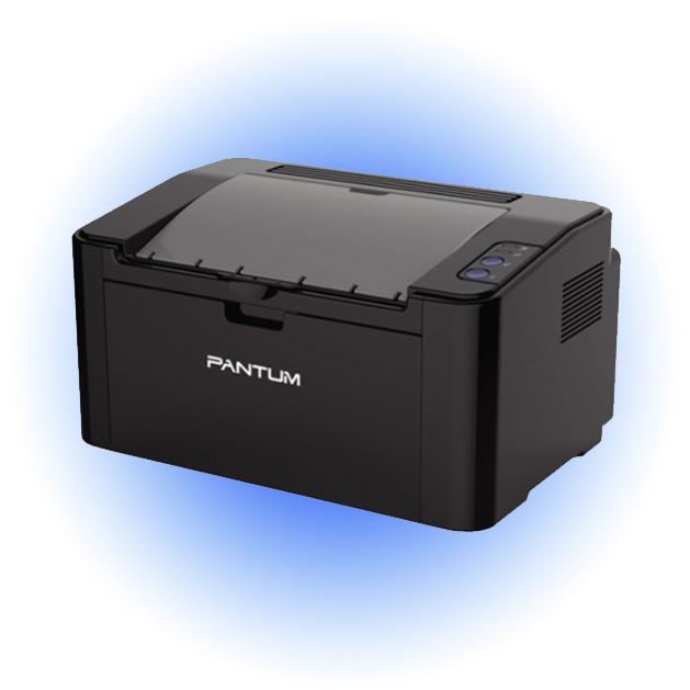 Принтер Pantum P2500W