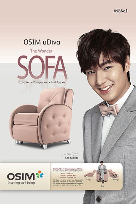 OSIM uDIVA Print Ad Featuring  Lee Min Ho