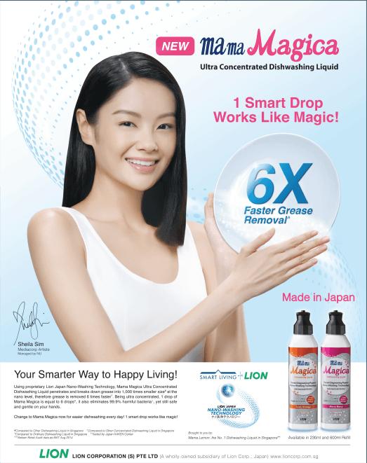 The All-New MAMA Magica Print Ad