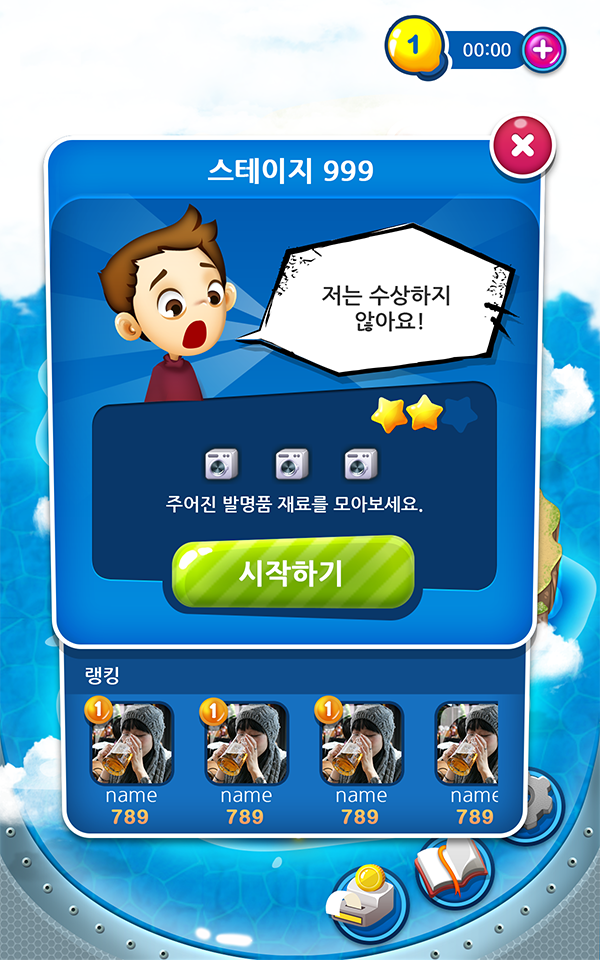 JIN UI Sample Application 1