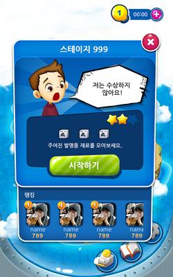 JIN UI Sample Application 1