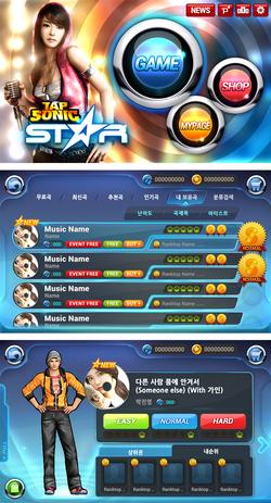 TabsonicStar Game screen samples 2