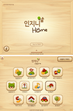 INJINI UI Sample Application 1