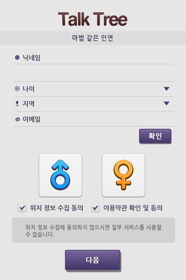 2013.netmable