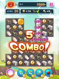 JIN Game screen samples 2