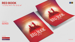 Poster. Musical Red Book