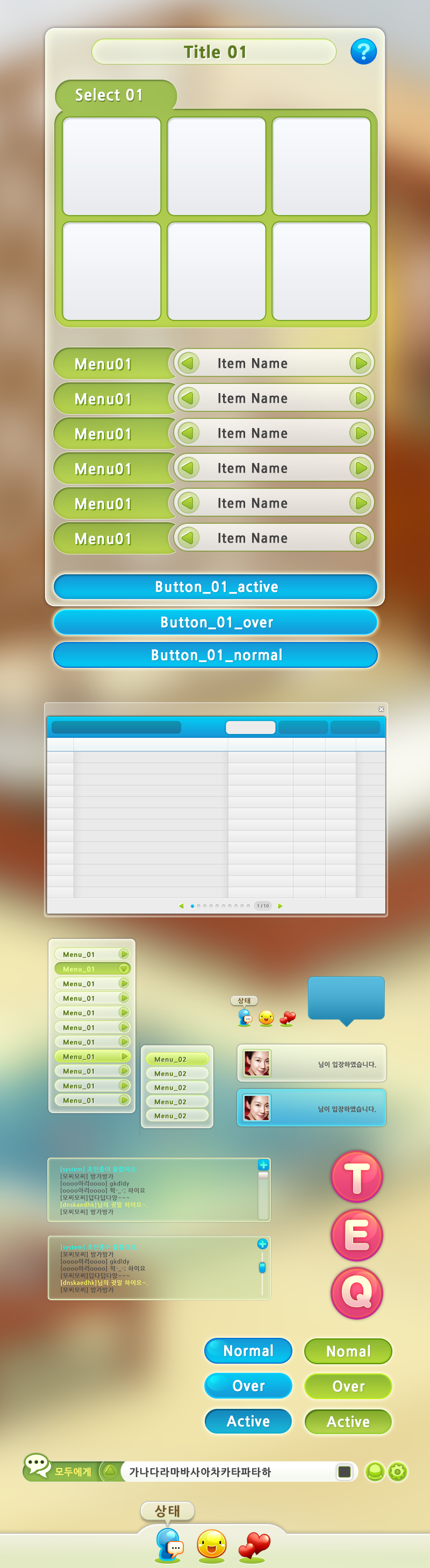 Netmable Online Game C.CHAT UI