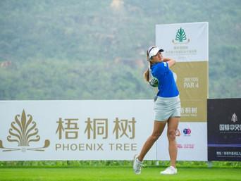 Renuku wins Hengqin Phoenix Tree Building Orient Golf Challenge 2019