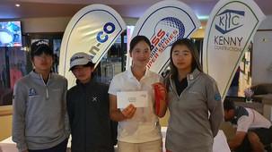 2020 JGSS at Arundel Golf Club