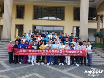 Ank Training Seminars in China