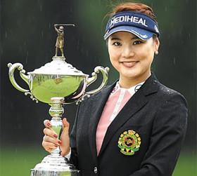 So Yeon Wins 2018 Japanese Women's Open