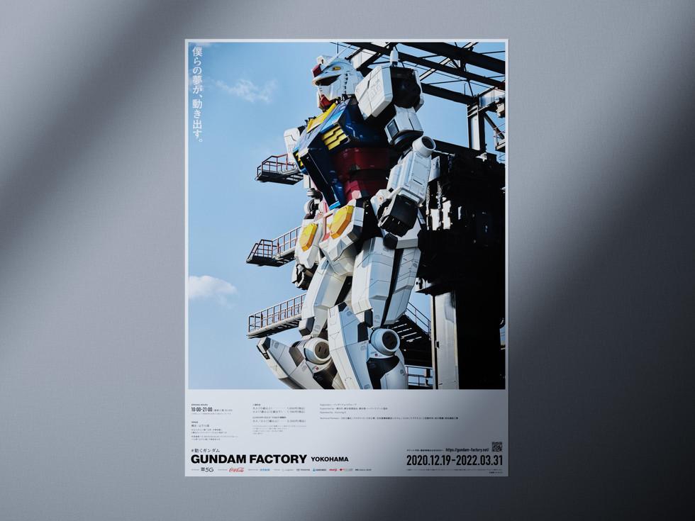 gundam-img03.jpg