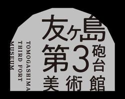 T3M_logo_thumb