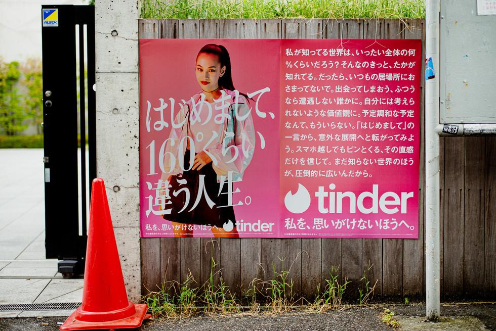 tinder_img_01.jpg