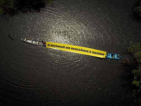 AmazonIsNow [#AmazôniaÉAgora]