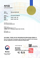 특허 등록증2.PNG