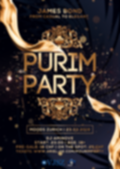 Purim Party 8.5x11.93 - V2.1.png