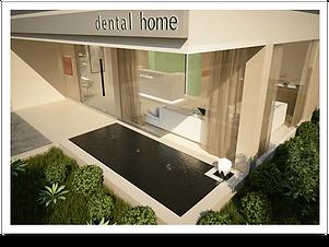 samui_dental_home_building.png