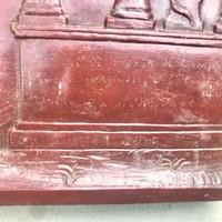 Inscription's detail