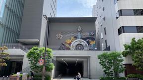 Phoenix Mosaic by Kenji Imai in Osaka, Honmachi
