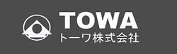 Towa Logo.png