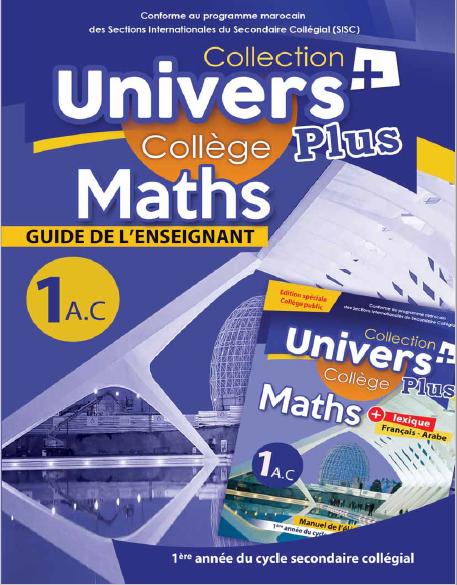 Guide De L Enseignant Collegeacademie
