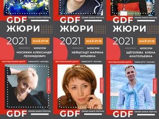 ЖЮРИ GDF МОСКВА