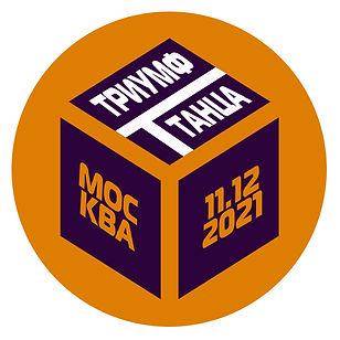 logott21.jpg