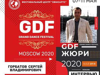 Интервью Сергея Горбатова.