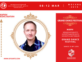 "Жюри ""GRAND DANCE FESTIVAL"""
