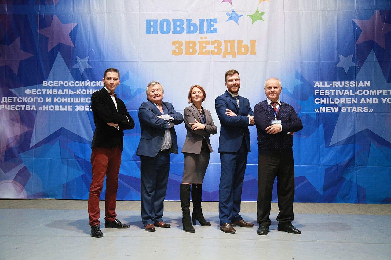 10 Декабря Воронеж 2017