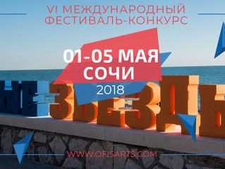 Санаторий «Южное Взморье» Сочи.