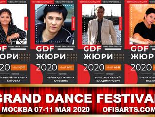 ЖЮРИ GDF 2020 МОСКВА