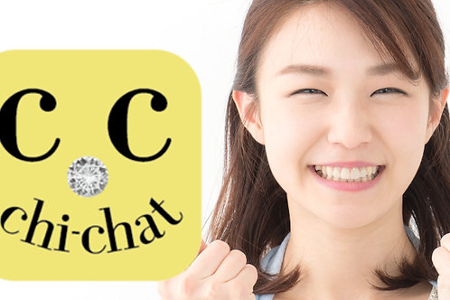 chi-chat 接遇中国語(6ヵ月間)