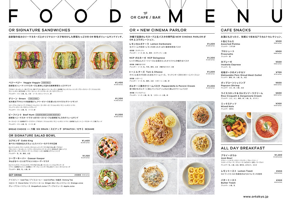 OR_DAY TIME FOOD MENU_1F_2100406_アートボート