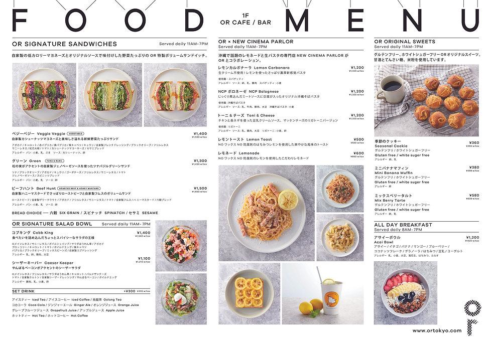 OR_DAY TIME FOOD MENU_1F_完-01.jpg