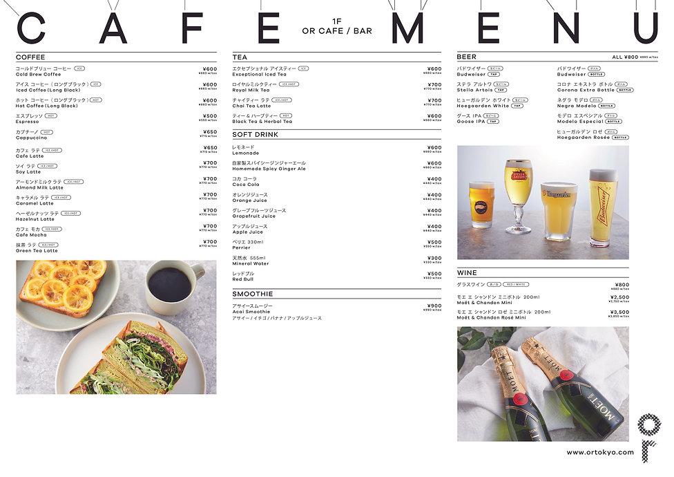 OR_DAY TIME FOOD MENU_1F_完-02.jpg