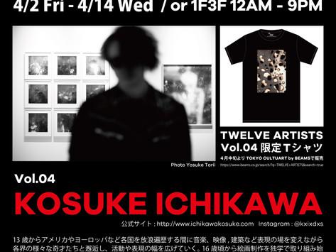 【展示終了】TWELVE ARTISTS EXHIBITION